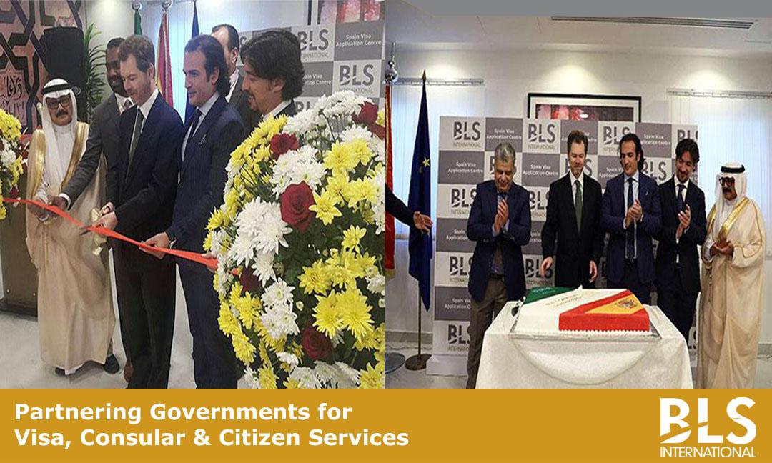 Spain VAC Launch in Riyadh, Saudi Arabia